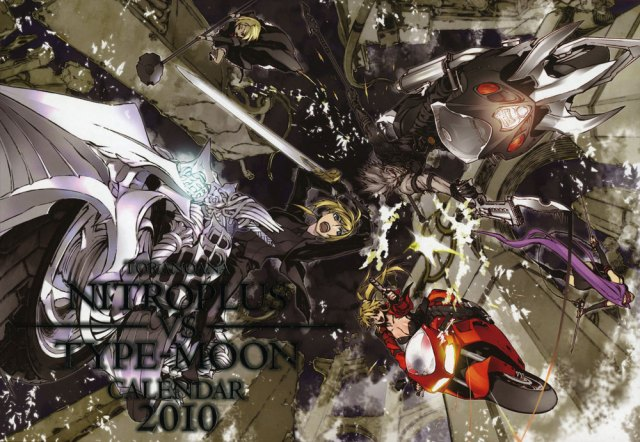 Toranoana Nitroplus Type-Moon Calendar Miwa Shirow Phantom Inferno Fate Stay Night