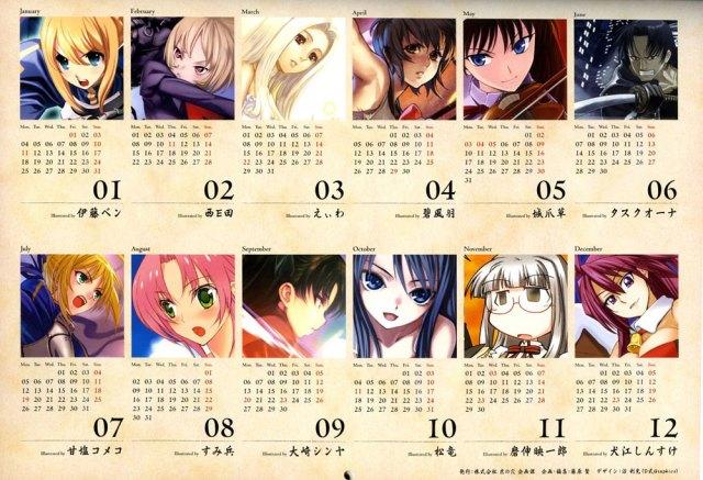 Toranoana Nitroplus vs. Type-Moon Calendar months