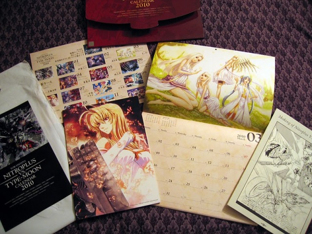 Toranoana Nitroplus vs. Type-Moon Calendar set thanks Shijima