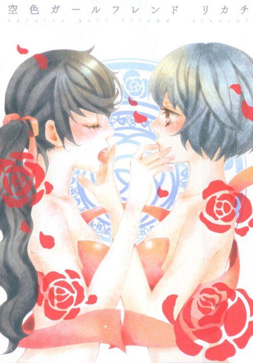 Sorairo Girlfriend yuri manga scanlation Hiromi Juri