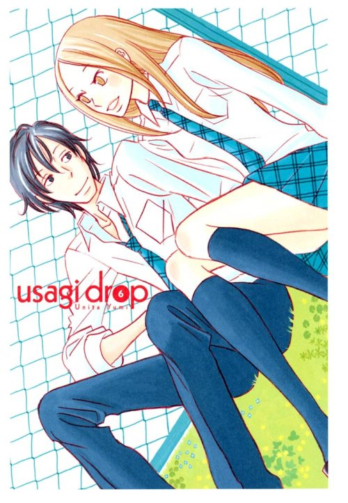 Usagi Drop Kouki Rin friends high school