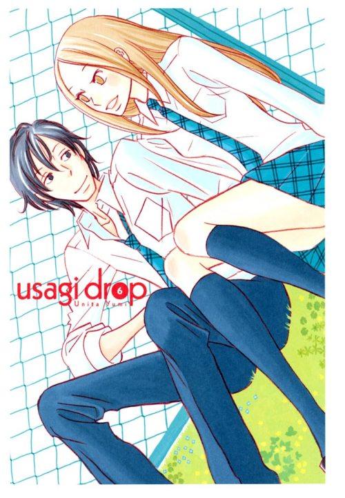 Usagi Drop Kouki Rin friends high school
