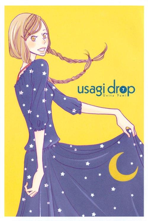 Usagi Drop Rin high school manga