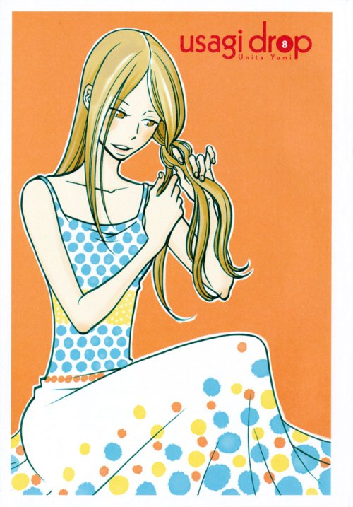 Usagi Drop Rin hair high school manga