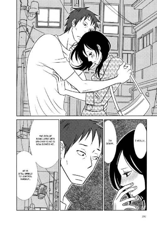 Usagi Drop Daikichi Nitani Kouki's mother love couple rejection