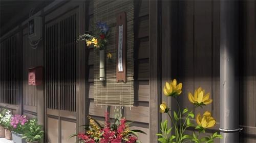 Tamayura home
