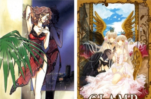 CLAMP lingerie