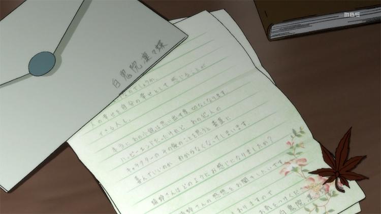 Daemon Academy Inu-x-boku-ss-letter-ririchiyo