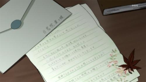 Inu x Boku SS letter Ririchiyo