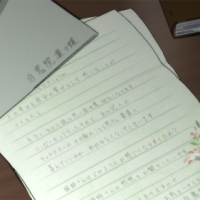 Letter Writing: Inu x Boku SS, the Old Fashioned, and the Social Age