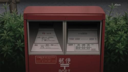 Inu x Boku SS mailbox