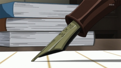 Inu x Boku SS pen letter