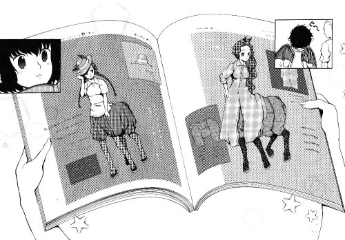 Centaur Worries fashion pants skirts boots