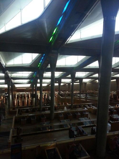 Bibliotheca Alexandrina ceiling