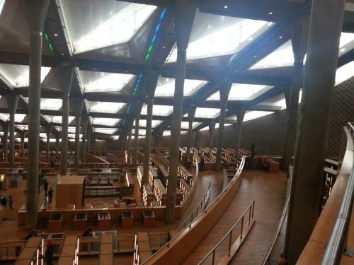 Bibliotheca Alexandrina inside