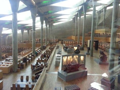 Bibliotheca Alexandrina space