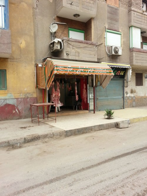 Streets of Benha meat