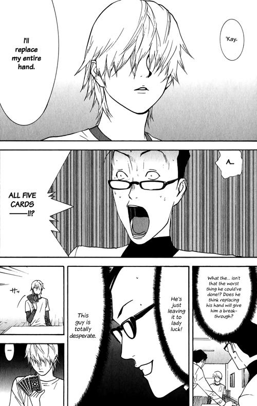 Akiyama Shinichi Liar Game