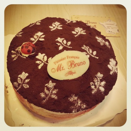 Birthday Yi Cake