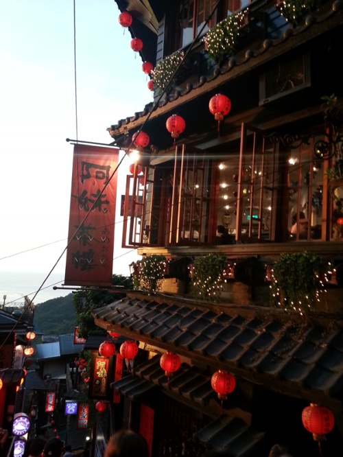 Jiufen tea house