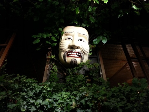 Jiufen tea house mask