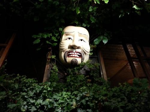 Jiufen tea house mask